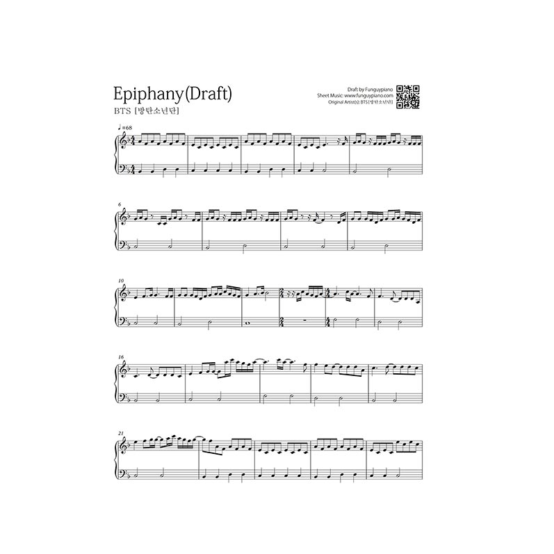 bts epiphany easy hard piano sheet music